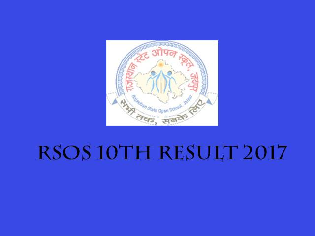 How to check the RSOS 10th Result 2017