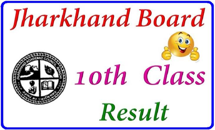 Jharkhand Board 10th Result 2017 Overview