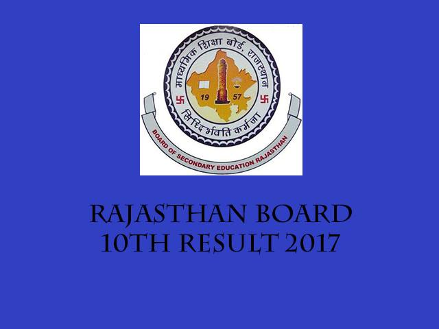 check the Rajasthan Board 10th Result 2017