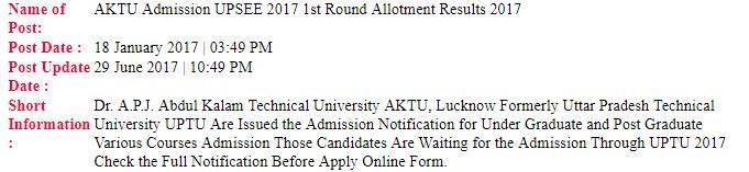 UPSEE 1ST Round Allotment Result