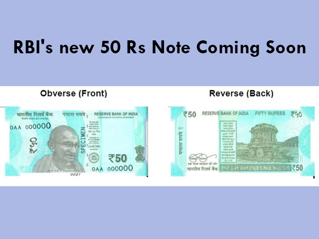 RBI's new 50 Rs Note Coming Soon